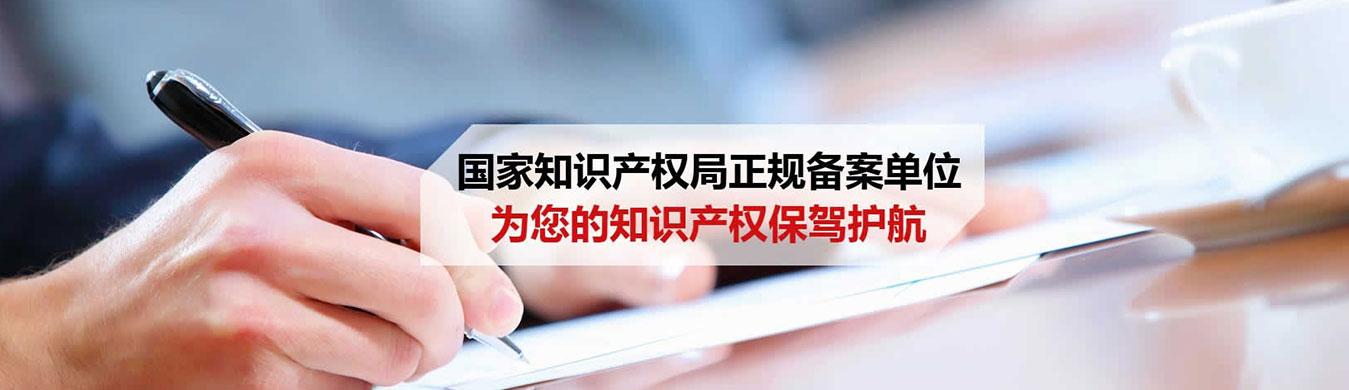 安庆商标注册流程